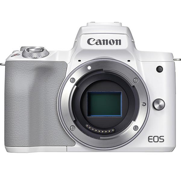 Canon EOS M50 MK II Body (kit box) White