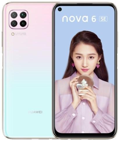 Huawei Nova 6 SE Dual Sim JNY-AL10 128GB Pink (8GB RAM) +  + FREE Redmi 10,000Mah Powerbank + Mi Smart Band 4C Black